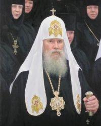 Aleksius II (Aapo Pukk 2004)